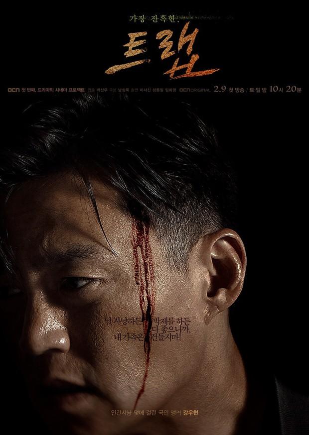 OCN công bố line up phim hình sự hạng xịn 2020: Vũ trụ giật gân Hàn Quốc chính là đây - Ảnh 3.