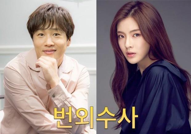 OCN công bố line up phim hình sự hạng xịn 2020: Vũ trụ giật gân Hàn Quốc chính là đây - Ảnh 5.