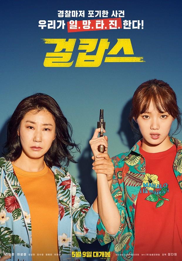 OCN công bố line up phim hình sự hạng xịn 2020: Vũ trụ giật gân Hàn Quốc chính là đây - Ảnh 10.