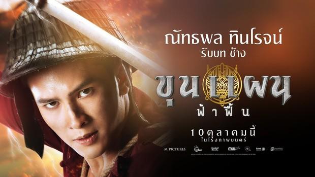 Tất tần tật về nam thần Philip Thinroj: Quán quân The Face nay trở thành em trai mưa của Hương Giang Idol - Ảnh 15.
