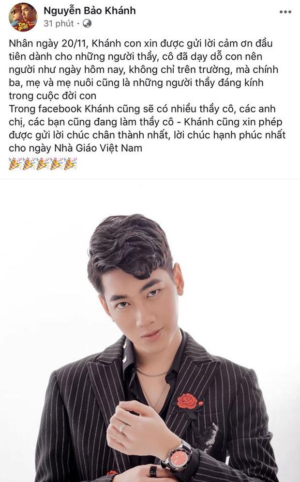 Thái Trinh kể kỷ niệm thời đi học, Ngọc Lan diện áo dài cùng Jack & K-ICM và dàn sao Việt gửi lời chúc nhân ngày 20/11 - Ảnh 4.