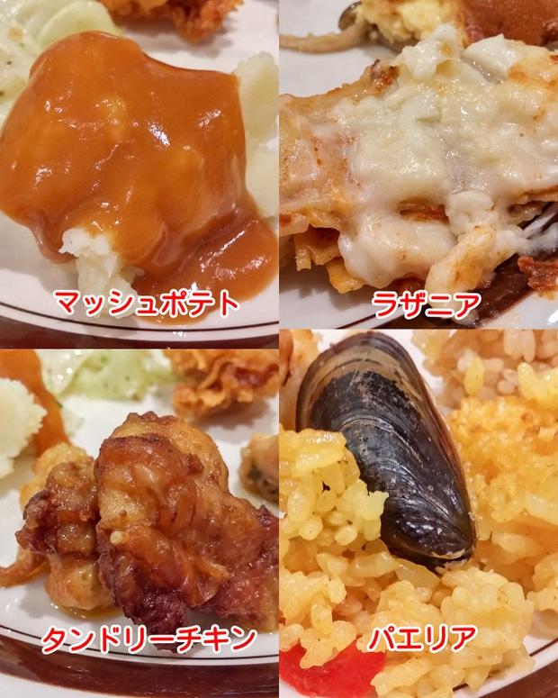 Một nhà hàng KFC ở Nhật mở tiệc buffet phục vụ hơn 50 món, thực đơn có gì hot mà dân tình kéo đến ăn đông nghịt? - Ảnh 3.