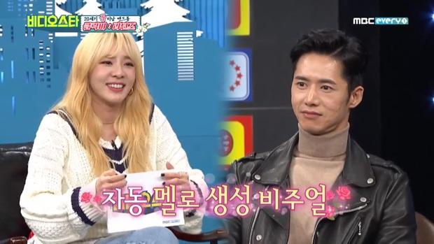 Dara bỗng nổi máu fan girl khi được gặp bạn trai cũ của cựu thành viên T-ara - Ảnh 1.