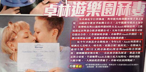 Cuộc sống nghèo khổ, con gái Thành Long vẫn mạnh tay chi tiền vì vợ đồng tính nhưng tình cảm lại gặp trục trặc? - Ảnh 4.