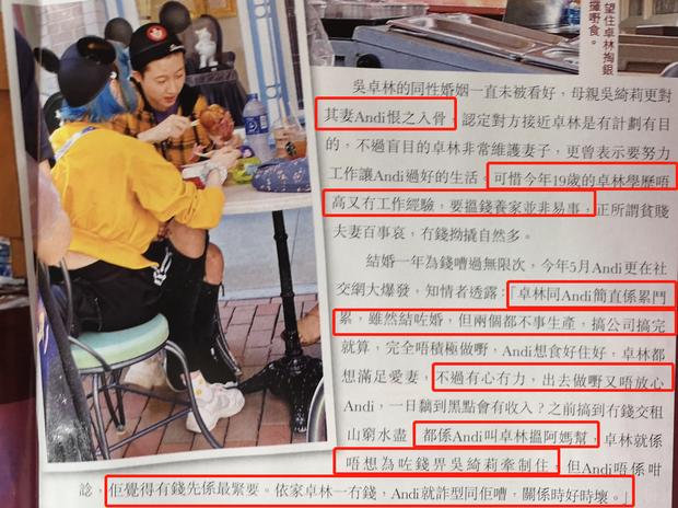 Cuộc sống nghèo khổ, con gái Thành Long vẫn mạnh tay chi tiền vì vợ đồng tính nhưng tình cảm lại gặp trục trặc? - Ảnh 5.