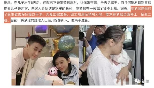 Bà Tư trùm sòng bạc Macau giận tím mặt vì con dâu Ming Xi lén phẫu thuật, chuẩn bị quay lại Cbiz chỉ 1 tháng sau sinh - Ảnh 2.