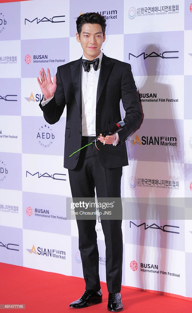 "Kim Woo Bin To Attend The ""40th Blue Dragon Film Awards"""