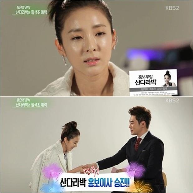 YG xóa sổ 2NE1 khỏi danh sách nghệ sĩ, Dara từ chức giám đốc PR và dằn mặt: Tôi chỉ làm việc cho các cô gái của tôi thôi! - Ảnh 5.