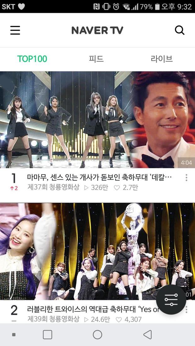 Lần đầu diễn tại lễ trao giải Rồng Xanh, SEVENTEEN được cổ vũ quá sung như 2PM và MAMAMOO, thậm chí nhiệt tình hơn TWICE - Ảnh 5.