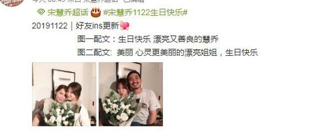 Song Hye Kyo đón sinh nhật độc thân đầu tiên hậu ly hôn ngàn tỷ, chu môi nhí nhảnh bên người bạn thân thiết - Ảnh 1.