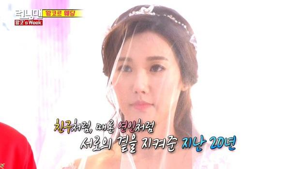 Thâm cung bí sử về dàn Running Man đình đám: 1 thành viên bị ung thư, Ji Hyo lười tắm và sự thật về Monday Couple - Ảnh 7.