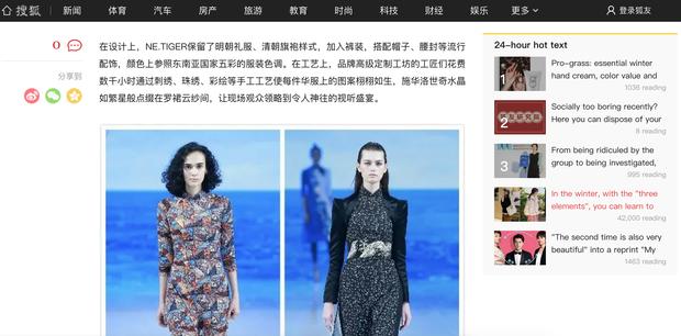 MXH Việt bức xúc khi Áo dài bị nhận vơ là thiết kế của Trung Quốc - Ảnh 4.