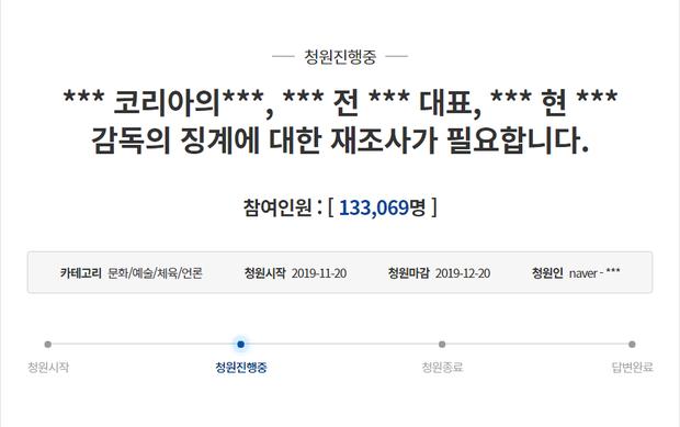 Cộng đồng mạng Hàn Quốc gửi kiến nghị lên Nhà Xanh yêu cầu Riot Games xét xử lại vụ việc cvMax - Ảnh 1.