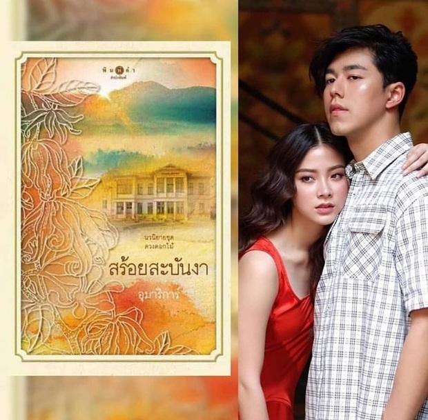 5 phim Thái đầy hứa hẹn của đài CH3 cho năm 2020: Baifern tái ngộ mĩ nam Frienzone, Chị Đẹp bản Thái yêu trai trẻ 2000 - Ảnh 6.