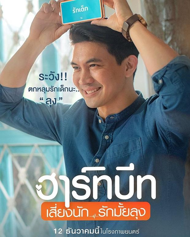 5 phim Thái đầy hứa hẹn của đài CH3 cho năm 2020: Baifern tái ngộ mĩ nam Frienzone, Chị Đẹp bản Thái yêu trai trẻ 2000 - Ảnh 18.