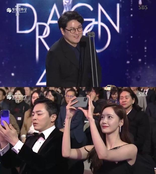 Đạo diễn EXIT đi Rồng Xanh quên luôn tên nam chính, Yoona ngồi cạnh cười muốn nội thương - Ảnh 5.