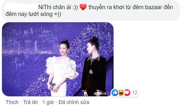 Netizen soi khoảnh khắc Nghê Ni đỡ váy cho Lưu Thi Thi tình tứ không khác gì chị em Elsa? - Ảnh 3.