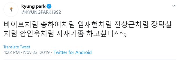 Thành viên Block B tố đích danh loạt nghệ sĩ gian lận nhạc số khiến MAMAMOO, IU, AKMU gặp bất lợi trên BXH - Ảnh 2.