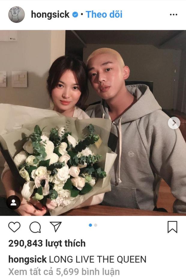 Lần đầu tiên sau vụ ly dị 2000 tỷ, Song Hye Kyo và tài tử Yoo Ah In mới công khai khoe ảnh thân mật thế này - Ảnh 1.