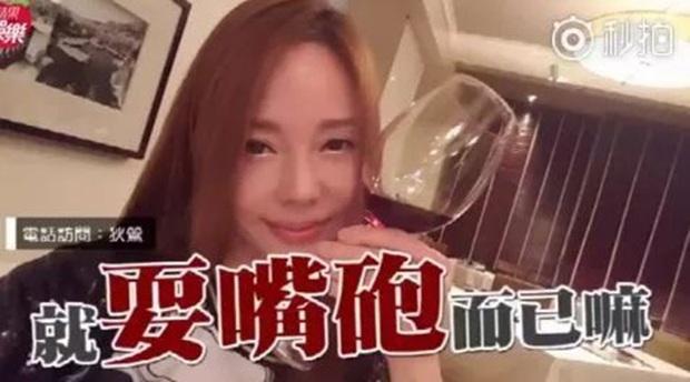 Gia đình bê bối nhất xứ Đài: Mẹ hả hê bắt nạt Lam Khiết Anh, bố quấy rối tình dục, con ở tù Mỹ 8 năm vì tàng trữ vũ khí - Ảnh 15.