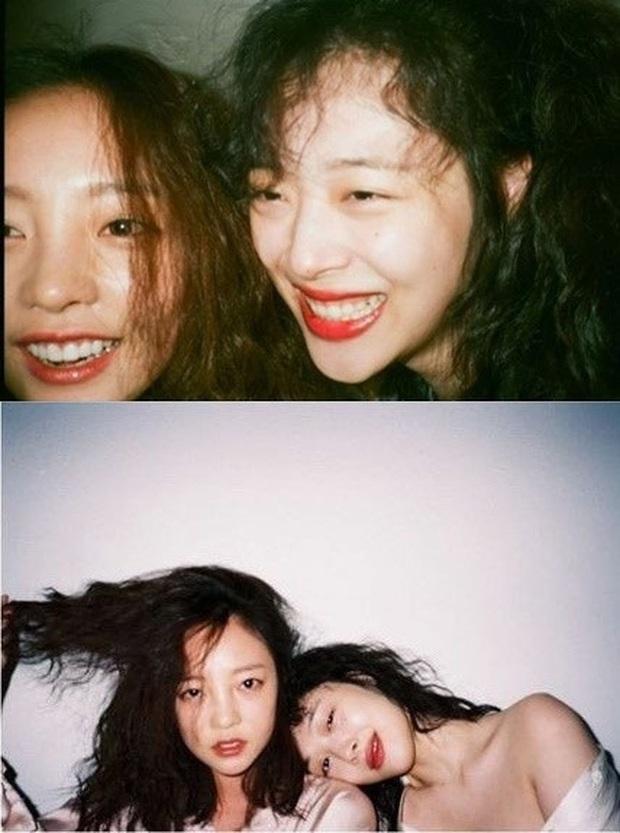 Goo Hara và Sulli qua đời: Fan lo khi G-Dragon, IU mất bạn thân; Heechul gây quan ngại khi đột ngột unfollow, để riêng tư Instagram - Ảnh 1.