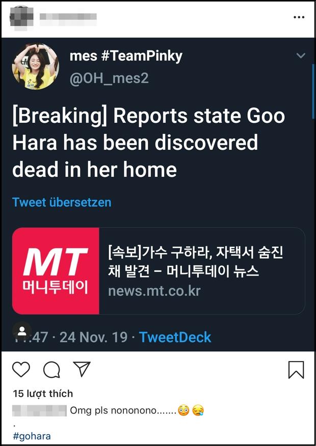Netizen thế giới bàng hoàng trước tin Goo Hara đột ngột qua đời vào chiều nay: Làm ơn, ở lại với chúng tôi đi! - Ảnh 2.