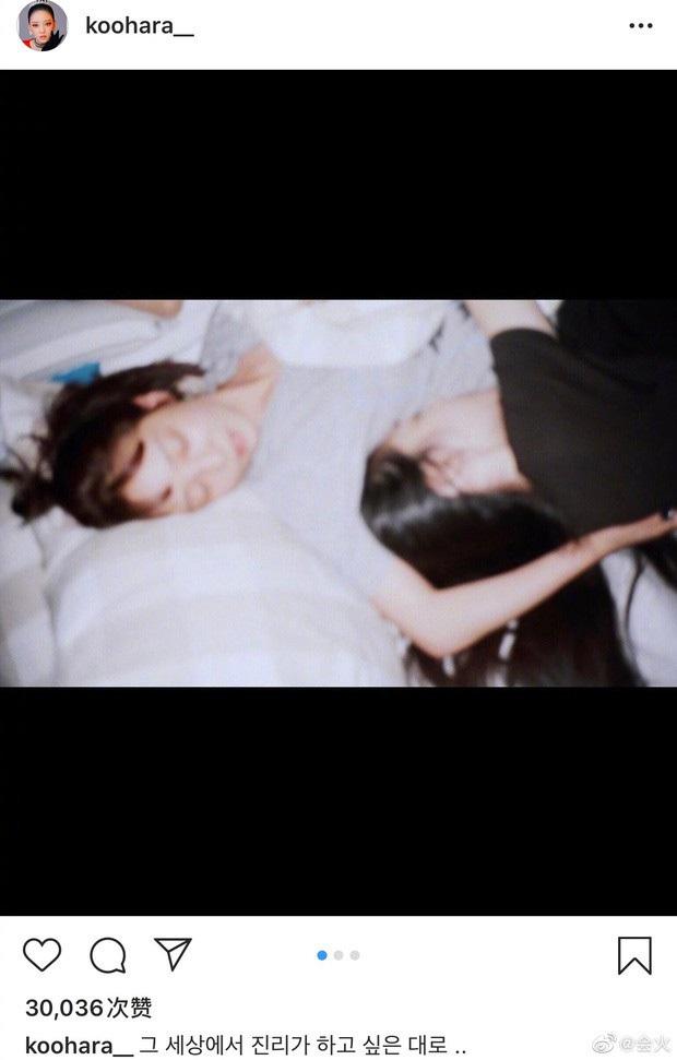 Netizen xót xa chia sẻ lại livestream Goo Hara khóc nức nở xin lỗi Sulli: Những giọt nước mắt bất ổn, lời hứa sống thay em gái không thể thực hiện! - Ảnh 2.