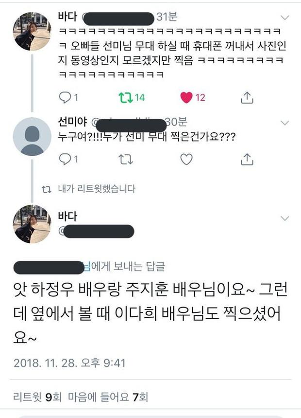 1001 kiểu reaction của idol tại 3 mùa AAA: Jungkook vẹo cả cổ ngắm IU, BTS bị dàn diễn viên thờ ơ trong khi Sunmi được nhiệt tình cổ vũ - Ảnh 13.