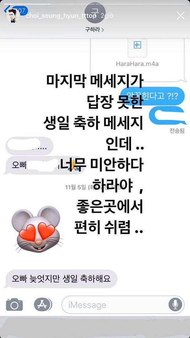 Ít ai biết Goo Hara từng gửi MV mới cho T.O.P (BIGBANG), nam thần tượng xin lỗi vì không thể trả lời tin nhắn cuối cùng của người em - Ảnh 2.