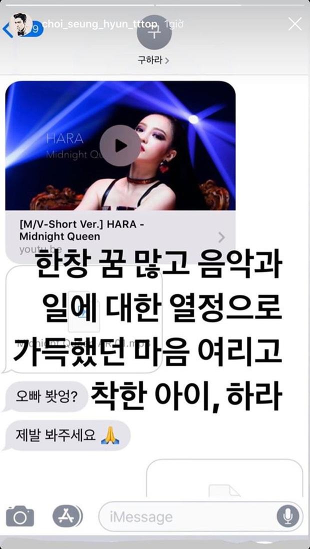 Ít ai biết Goo Hara từng gửi MV mới cho T.O.P (BIGBANG), nam thần tượng xin lỗi vì không thể trả lời tin nhắn cuối cùng của người em - Ảnh 3.