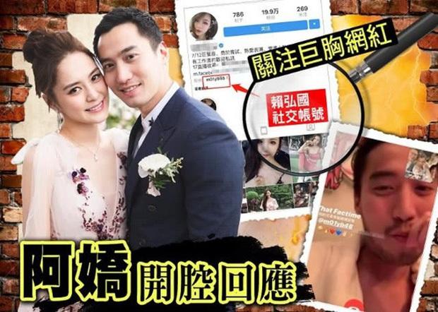 So sánh tình cũ - tình mới mỹ nhân Cbiz: Trịnh Sảng - Chung Hân Đồng 3 lần khổ đau, Angela Baby liệu có hạnh phúc? - Ảnh 9.