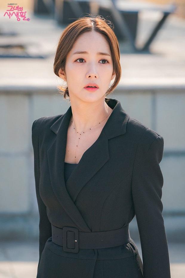 Khác biệt sự nghiệp của 2 mĩ nữ AAA 2019: Yoona lên đời còn Park Min Young vẫn dậm chân tại chỗ? - Ảnh 5.