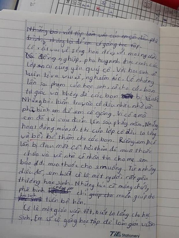 Bài văn biểu cảm về cô giáo khiến người đọc cười ra nước mắt - Ảnh 2.