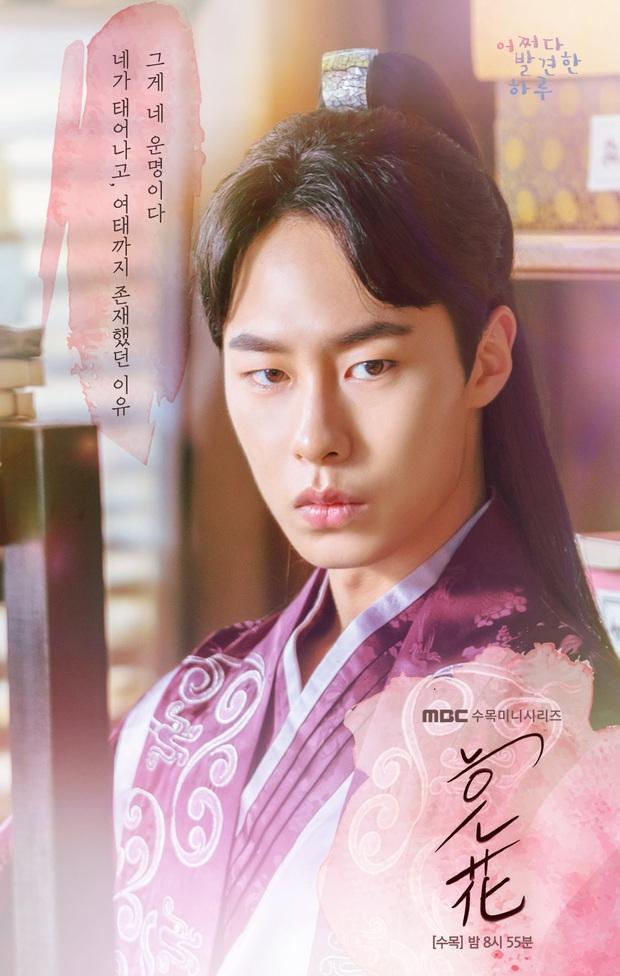 Baek Kyung cục cằn Lee Jae Wook của Extraordinary You: Đã mê là không lối thoát, phản diện tiềm năng màn ảnh xứ Hàn - Ảnh 16.