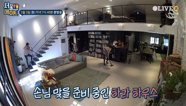Xót xa khi nhìn lại căn nhà của Goo Hara trên show truyền hình: Rộng thênh thang nhưng nhuốm màu cô đơn - Ảnh 4.