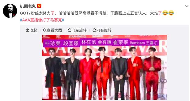 Netizen quốc tế bức xúc tột độ với chất lượng livestream AAA: Chưa bao giờ thấy thảm đỏ tồi tệ thế này! - Ảnh 3.