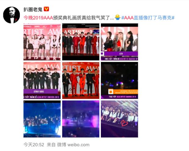 Netizen quốc tế bức xúc tột độ với chất lượng livestream AAA: Chưa bao giờ thấy thảm đỏ tồi tệ thế này! - Ảnh 1.