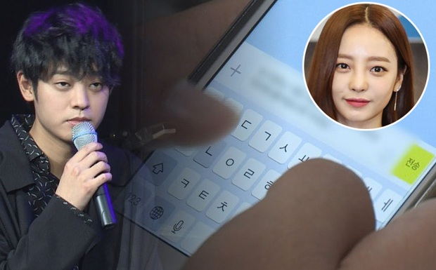 Goo Hara chính là người chủ động liên lạc phóng viên, lôi vụ chat sex của Jung Joon Young ra ánh sáng - Ảnh 3.