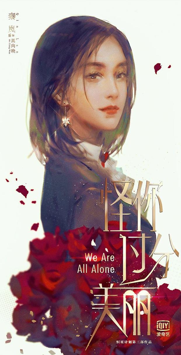 Cao Dĩ Tường ra đi đột ngột để lại dự án ngôn tình dang dở với Tần Lam: Trailer đã quay xong, phim vẫn chờ lên sóng - Ảnh 5.
