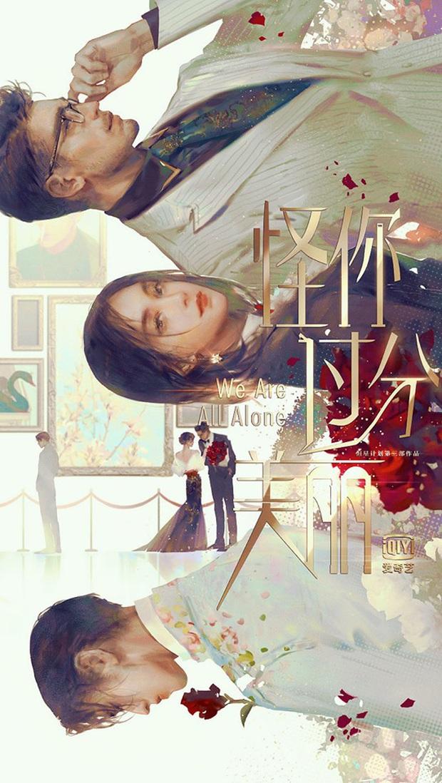 Cao Dĩ Tường ra đi đột ngột để lại dự án ngôn tình dang dở với Tần Lam: Trailer đã quay xong, phim vẫn chờ lên sóng - Ảnh 3.