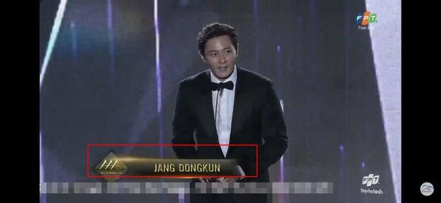 Sau hàng loạt sự cố, BTC AAA tiếp tục phạm lỗi nghiêm trọng, lại còn liên quan đến tài tử quan trọng nhất lễ trao giải Jang Dong Gun - Ảnh 1.