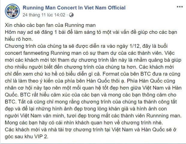 """Dàn sao Việt phản hồi và từ chối tham gia fanmeeting """"Running Man"""" - Ảnh 2."""