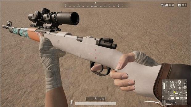 PUBG: 5 skin vũ khí đẹp tuyệt vời cực ngầu cho dân ghiền chạy bo - Ảnh 1.