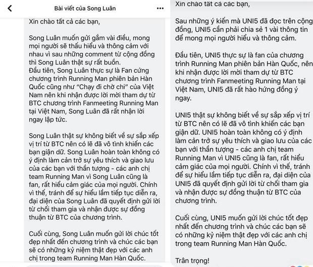 """Dàn sao Việt phản hồi và từ chối tham gia fanmeeting """"Running Man"""" - Ảnh 4."""