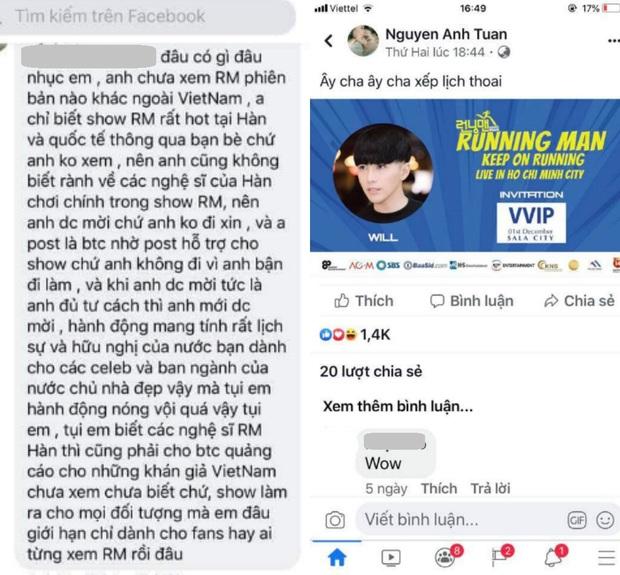 """Dàn sao Việt phản hồi và từ chối tham gia fanmeeting """"Running Man"""" - Ảnh 6."""
