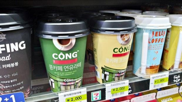 """Sau Red Velvet, đến lượt quản lý của rapper Zico đăng hình """"đi chill"""" ở Cộng: đây đúng là thương hiệu cà phê Việt được lòng dân Hàn nhất rồi! - Ảnh 8."""