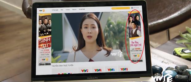 Sạn to đùng ở Hoa Hồng Trên Ngực Trái tập 34: Xem show của Khuê, Bảo thấy ngay poster phim mình đóng chính - Ảnh 1.