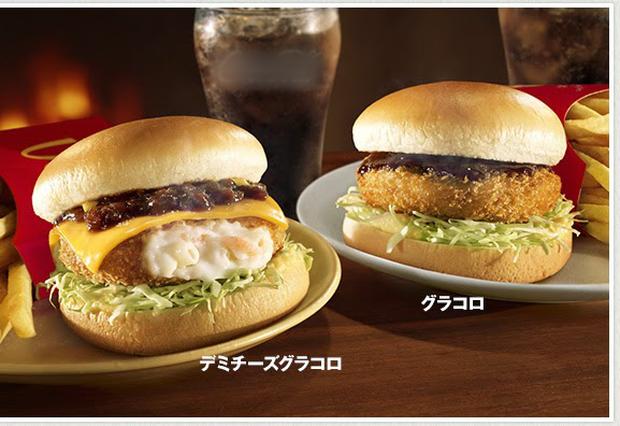 Những loại đồ ăn nhanh kỳ lạ nhất hành tinh mà các hãng mở bán, sáng tạo thì có nhưng độ ngon còn… hên xui! (phần 1) - Ảnh 11.