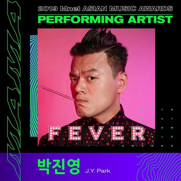 Mặc tranh cãi, MAMA vẫn cực hot khi xác nhận Park Jin Young sẽ tham dự: Sẽ không hát cùng TWICE, GOT7 mà kết hơp với MAMAMOO? - Ảnh 1.