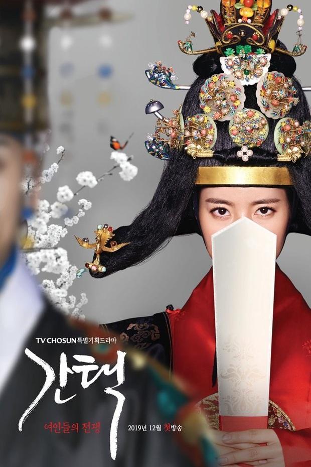 """Phim Hàn cuối năm: Hóng xem cặp đôi quyền lực Hyun Bin - Son Ye Jin có """"cứu"""" nổi tvN - Ảnh 16."""